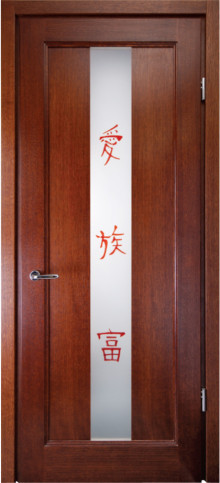 Doors with the glass Spring, Hieroglyphs